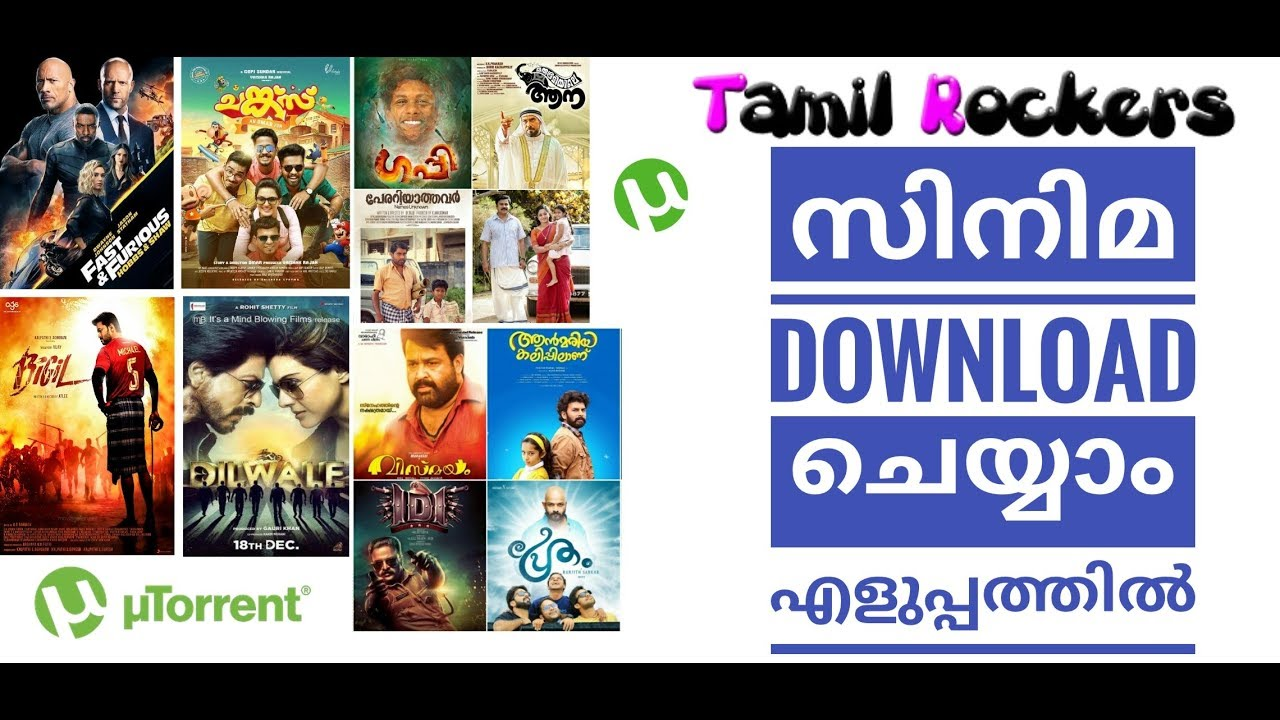 Download HOW TO DOWNLOAD NEW MOVIES | FROM TAMIL ROCKERS | MALAYALAM