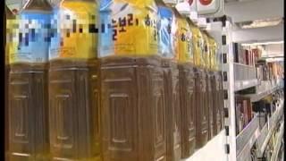 [다큐클래식] 산야초 동의 보감 10회-소화기,암,약초…