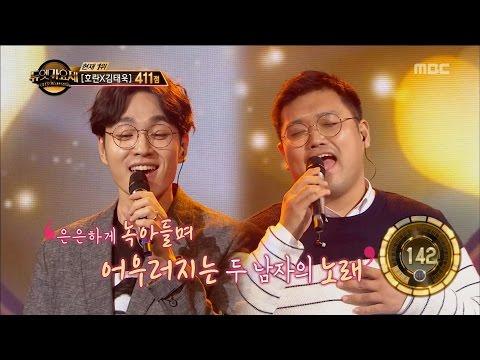 [Duet song festival] 듀엣가요제 - Lee Seokhun & Kim Changsu, 'Thanks' 20161014