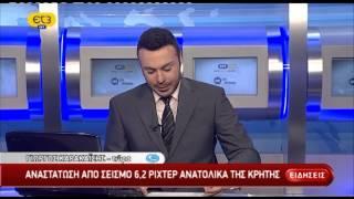 Δελτίο ειδήσεων ΕΡΤ 16/04/2015