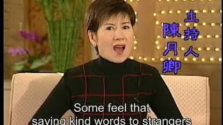 Speaking kind words in daily life(GDD-1191)DVD