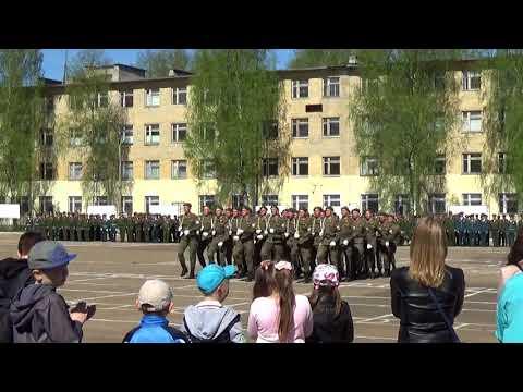 9 мая 2018 г.  ЗАТО Озёрный