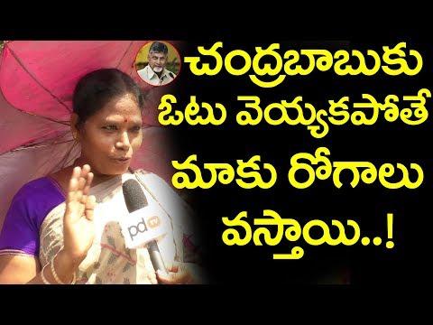చంద్రబాబుకి గట్టి షాక్ ఇచ్చిన మహిళ | Nellore Public Talk on AP CM Chandrababu | PDTV News