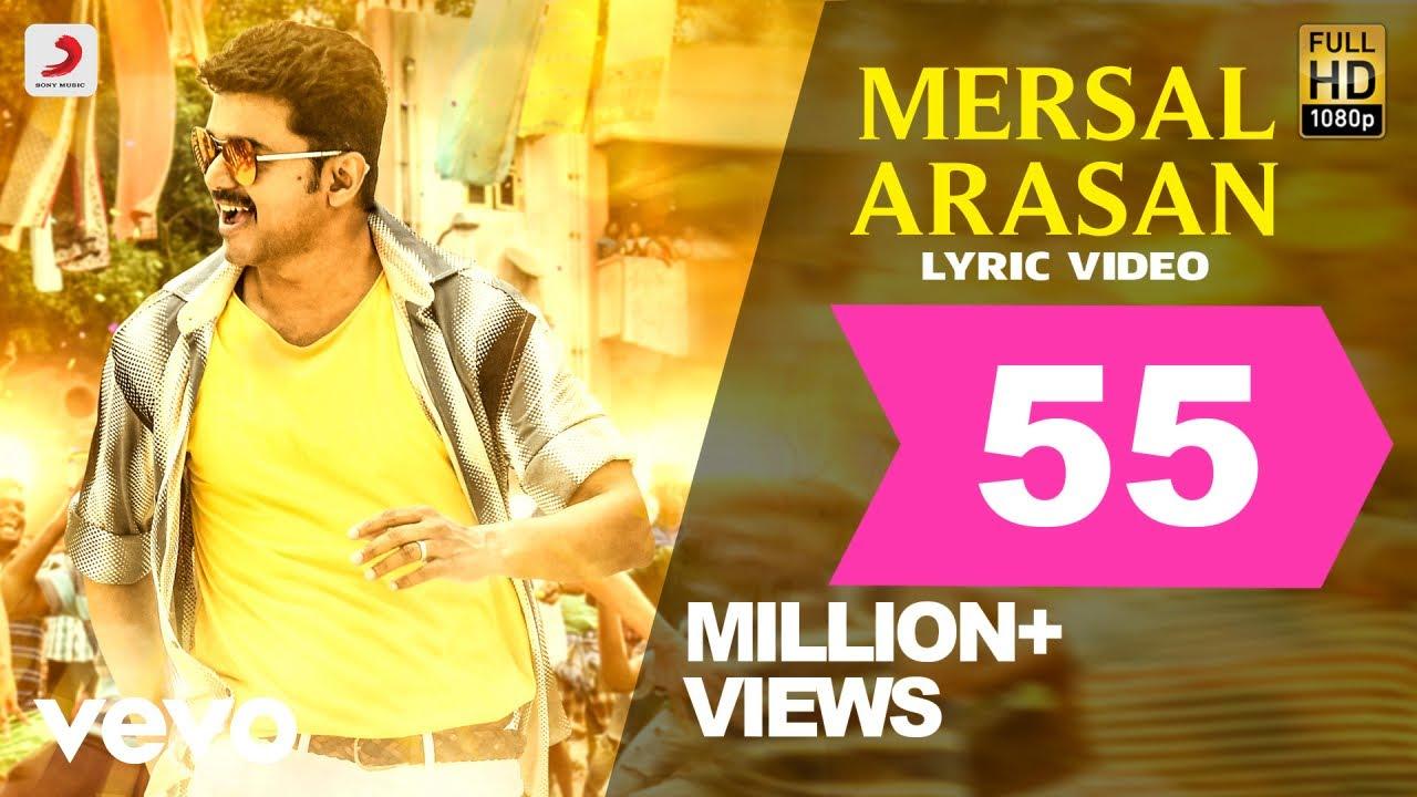 mersal mersal arasan tamil lyric video vijay samantha a r rahman atlee