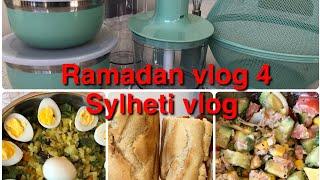 চিড়ার পোলাও রেসিপি#Sylheti vlogger #Bangladeshi family vlogger Sabina
