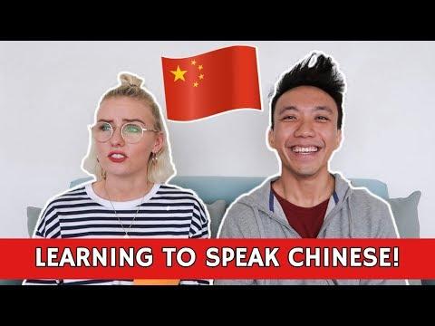 SINGAPOREAN TEACHING BRIT TO SPEAK CHINESE! NUMBERS & TONGUE TWISTERS! - 동영상