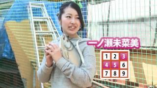 千葉テレビ 「女神たちのかようび」#8 4月25日放送 公式HP http://tuesd...