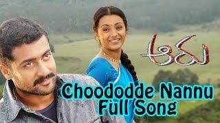 Choododde Nannu  Full Song ll Aaru Movie ll  Surya, Trisha.