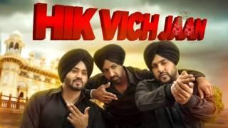 Download Hindi Video Songs - Hik Vich Jaan   Gippy Grewal   Badshah   YouTube