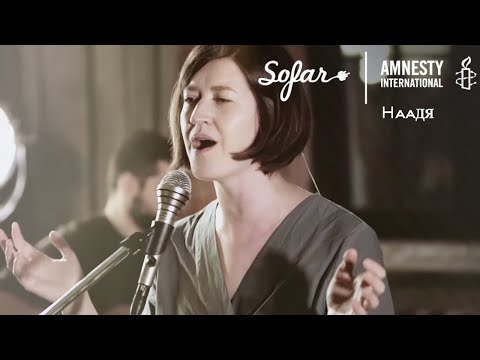 Наадя - Легион | Sofar Moscow - GIVE A HOME 2017