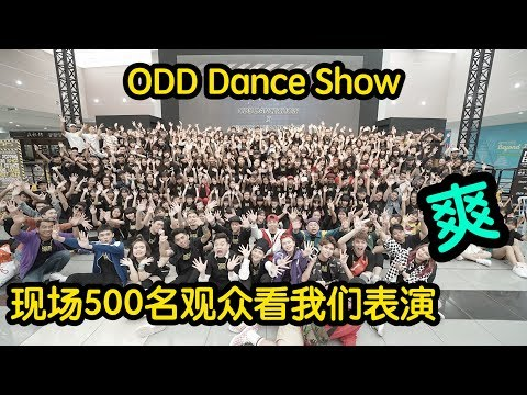 [ODD Family Vlog]#16 ODD Dance Show This Is My Odd Family