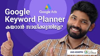 Google Keyword Planner [2020 ] | How to Use Google Keyword Planner (Actionable Guide)