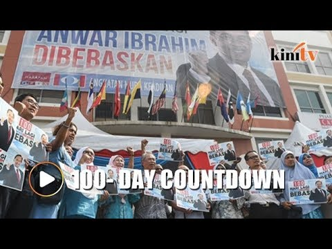 PKR launches countdown to Anwar's release from prison