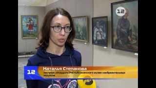 видео Официальный сайт Орловского Музея Изобразительных Искусств - Музей