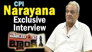 cpi-narayana-exclusive-interview-pawan-kalyan-apspecialstatus-more-point-blank-ntv