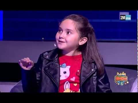 الطفلة مريم أمجون تتحدث عن مسارها الدراسي وعن حبها للقراءة...في 'رشيد شو'