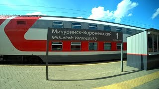 Грязи Воронежские - Мичуринск Воронежский (Из окна поезда №3)