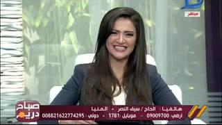 صباح دريم|الحوار الكامل للكاتبة نشوى الديب واحمد السجينى عضو الهيئة العليا لحزب الوفد