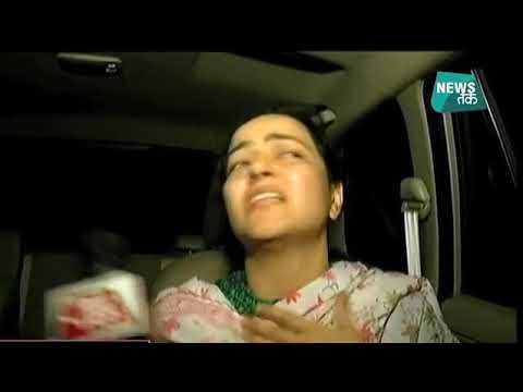HoneypReet viral video by media