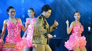 ภาณุพงษ์ คำกาศ - ม.แม่โจ้ - การประกวดขับร้องเพลงไทยลูกทุ่งฯ ครั้งที่ 21