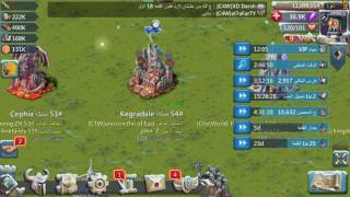 Lords mobile لوردس موبايل تحالف عربي للاشخاص الي يبون ينضمون معاانا