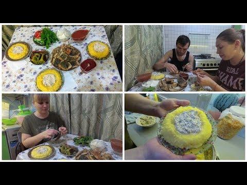 Готовим ужин в кавказском стиле вместе с Дианой.02.12.19