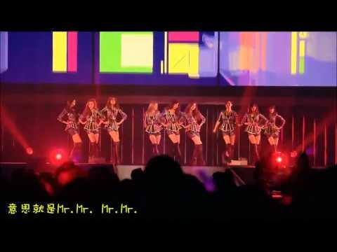 Girls' Generation  Mr.Mr.  Japanese Version 中字@The 3rd Japan Tour