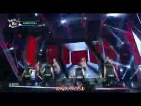 Brown Eyed Girls KILL BILL 日本語字幕付きMカ