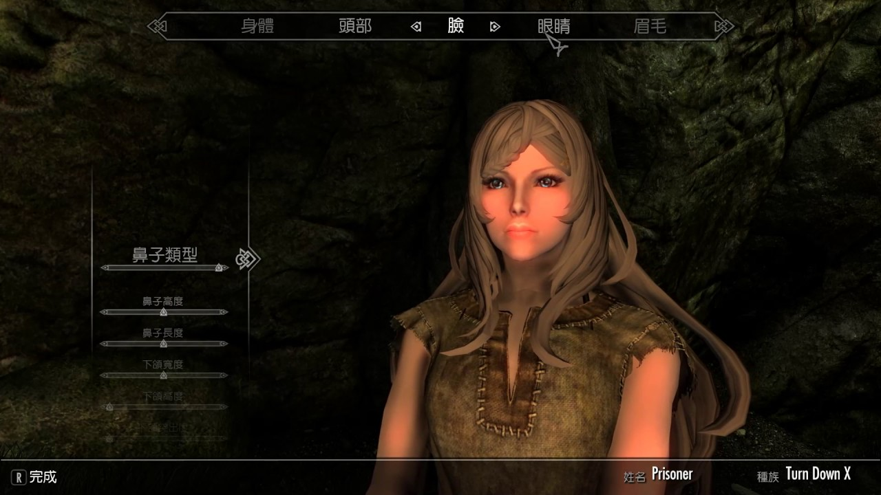 Skyrim Link Hair – HD Wallpapers