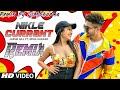Official Video: Nikle Currant Remix Song | Jassi Gill | Neha Kakkar | Sukh-E Muzical Doctorz | Jaani