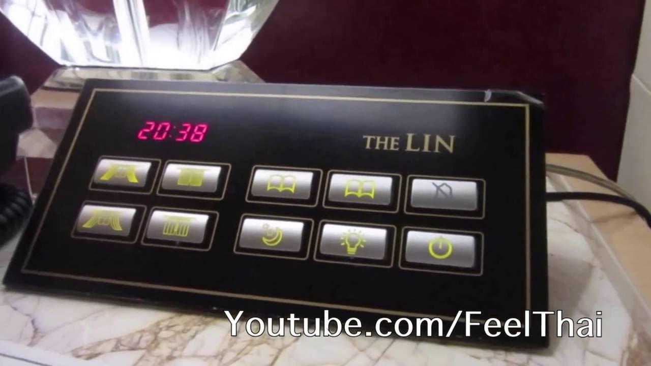 โรงแรมไต้หวัน The Lin Hotel  เมืองไถจง Taichung review
