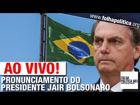 AO VIVO: PRONUNCIAMENTO DO PRESIDENTE BOLSONARO - ONU, AMAZÔNIA, RECUPERAÇÃO - LIVE DE 19/09/2019