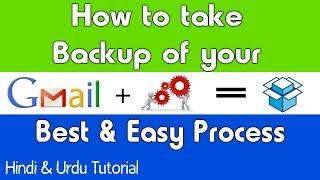 How to take Backup of Gmail Account in Hindi    ViralVirus   2018
