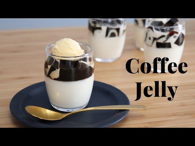 【コーヒーゼリー】【coffee jelly】の作り方/パティシエが教えるお菓子作り!