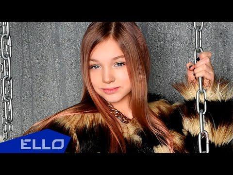 Open Kids - Show Girls (Official Video)из YouTube · С высокой четкостью · Длительность: 3 мин42 с  · Просмотры: более 58.232.000 · отправлено: 14-10-2012 · кем отправлено: OPEN KIDS