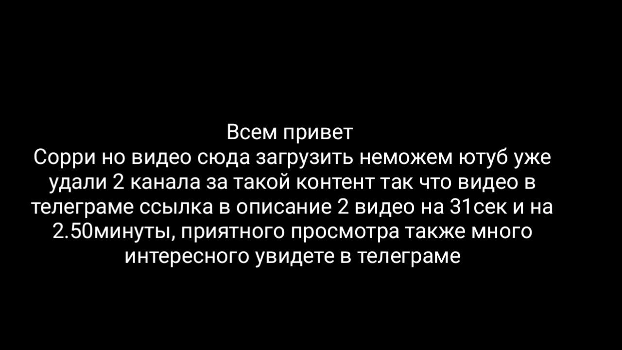 Кристина Асмус съёмки (плохое) #1