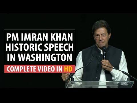 Complete Speech: PM Imran Khan historic address to Pakistani Diaspora in Washington D.C.