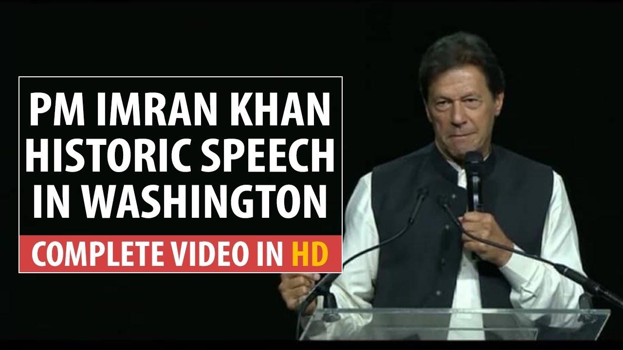PM Imran Khan historic address in Washington