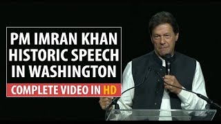 Complete Speech PM  Mran Khan Historic Address To Pakistani Diaspora In Washington D.C.