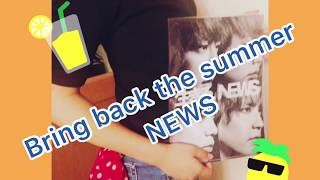Bring back the summer/ NEWS/【ピアノ耳コピ】【フル】
