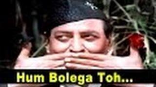 Hum Bolega Toh Bologe Ki Bolta Hai - Kishore Kumar @ Kasauti - Amitabh Bachchan, Hema Malini, Pran