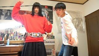 仮面ライダーと妹... thumbnail