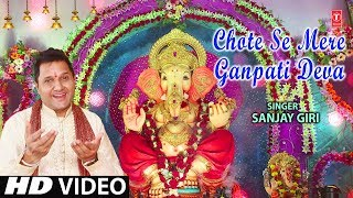 NEW GANESH BHAJANS 2018 - VIDEO SONGS