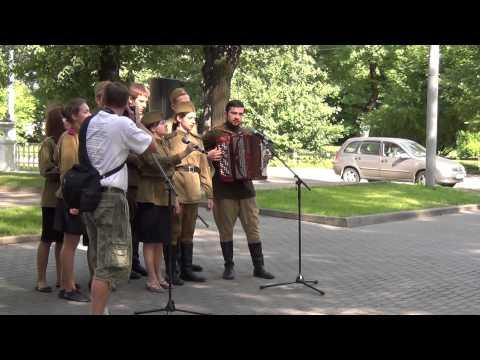 Песня о Москве (Партизанский костёр 2014)