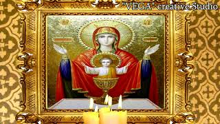 Молитва пред иконою Пресвятыя Богородицы именуемая Неупиваемая чаша, от пьянства, худого пристрастия