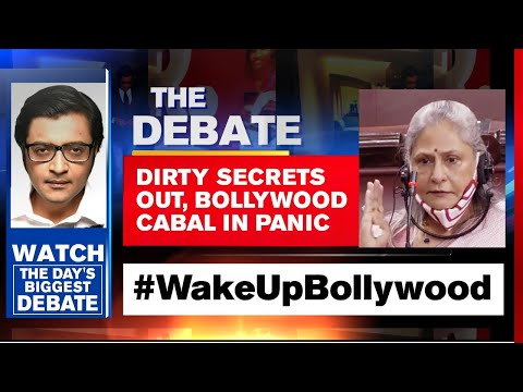 Bollywood Lobby Props Up Jaya Bachchan In Parliament | The Debate With Arnab Goswami