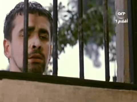 fasel wa na3oud dvdrip  movie