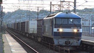 【4K】JR山陽本線 EF210-17号機牽引 貨物列車 東福山駅通過