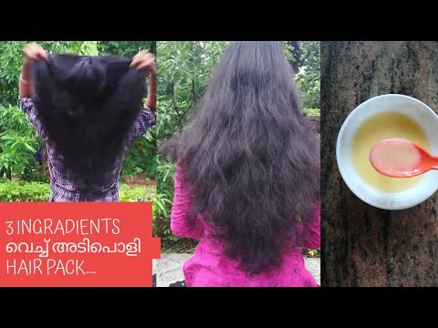 My Hair Care Routine part 2.Hair Pack. |Malayalam |Sujas World Malayalam. Epi. No. 32.