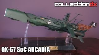 GX-67 Soul of Chogokin Arcadia - CollectionDX